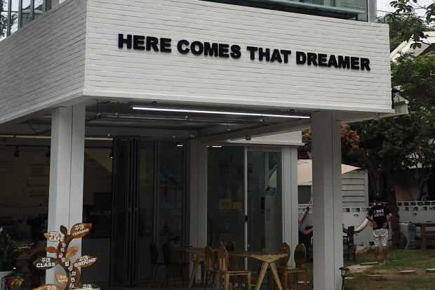 herecomesthatdreamer